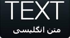مجموعه داده متن انگلیسی برای پروژه های تشخیص زبان متن