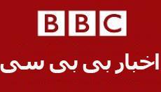 مجموعه داده اخبار انگلیسی بی بی سی