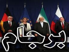 مجموعه داده(دیتاست) توییت های انگلیسی درباره توافق هسته ای ایران