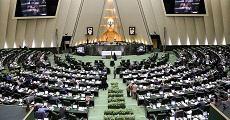 دو هزار توییت برچسب گزاری شده در مورد انتخابات مجلس ایران
