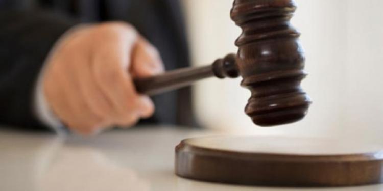 مجموعه داده 47 هزار قانون جمهوری اسلامی