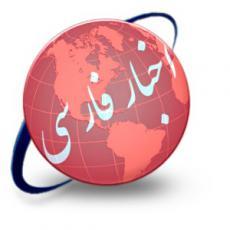 مجموعه داده اخبار فارسی منتشر شده در خبرگزاری های ایران