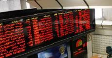 قیمت سهام شرکت باختر در بازه ده ساله در بورس تهران